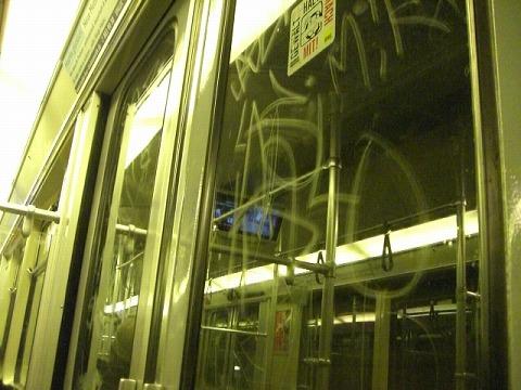 電車汚い2