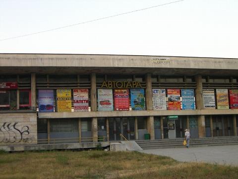 バルナバスセンター