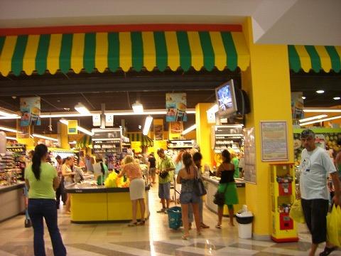 バルナショッピングセンタースーパー