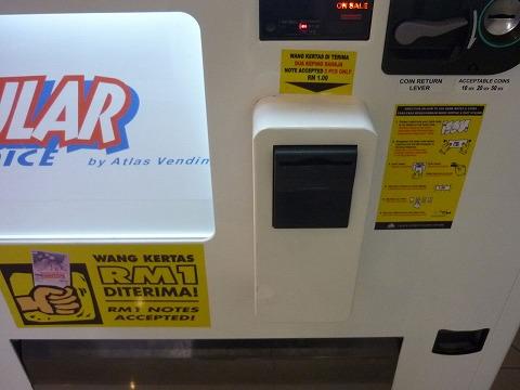 P1230004