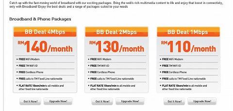 TM - Personal - Internet Services