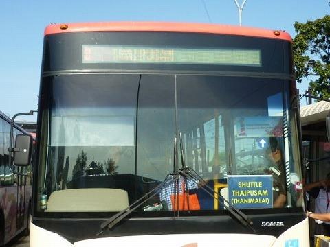 s-P1250160