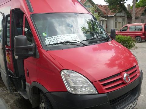 P1080302