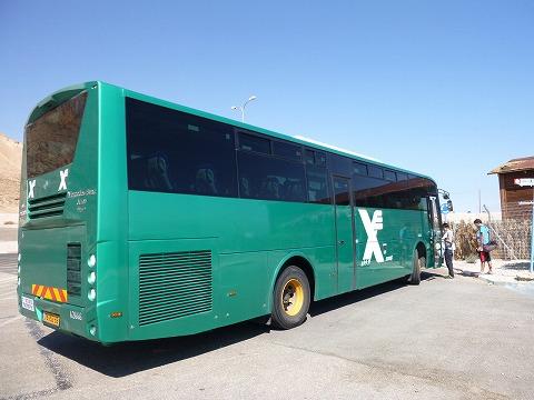 P1110525