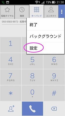 Screenshot_2015-09-14-21-30-17