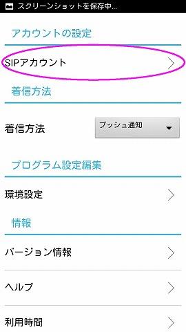 Screenshot_2015-09-14-21-30-21