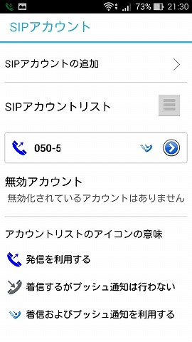 Screenshot_2015-09-14-21-30-43