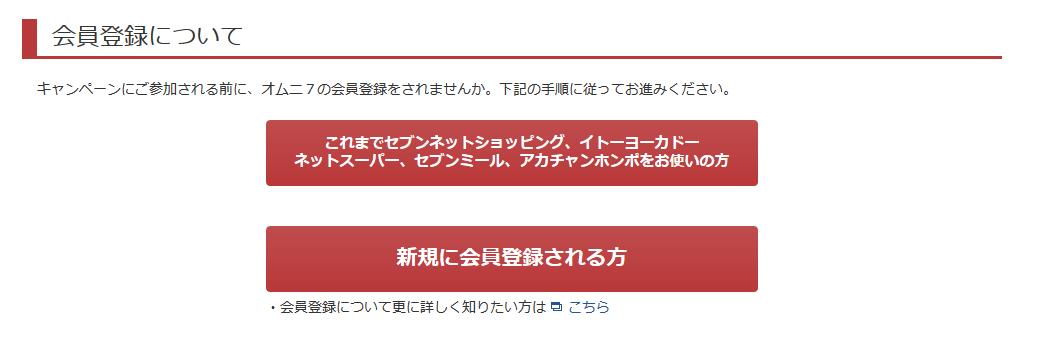 2015-11-25_12h01_38