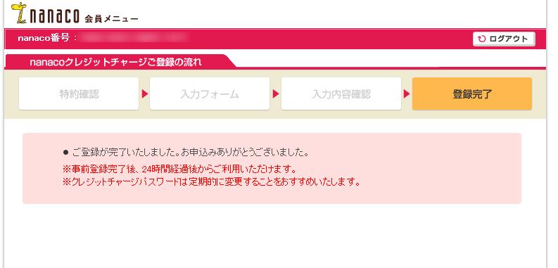 2015-11-28_10h06_40
