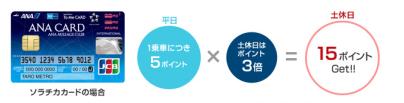 2015-11-27_20h32_13