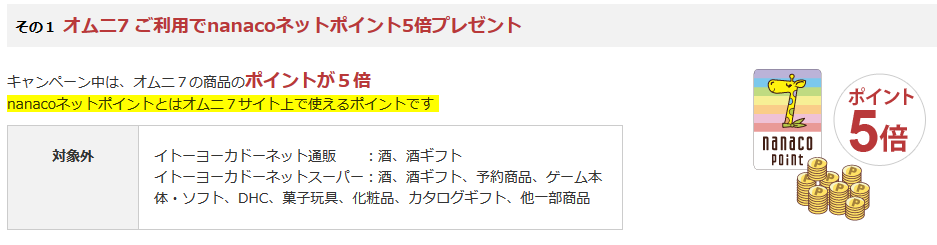2015-11-25_11h58_48