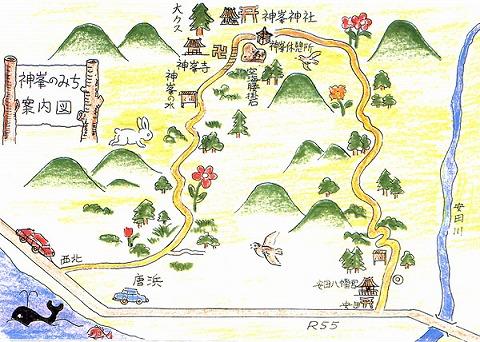 2012062801288_www_pref_kochi_lg_jp_uploaded_image_20575
