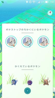Screenshot_2016-12-25-07-52-14