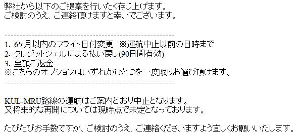 2017-03-23_04h14_26