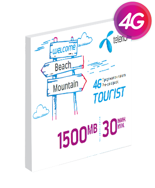 prepaid-telenor-tourist-new