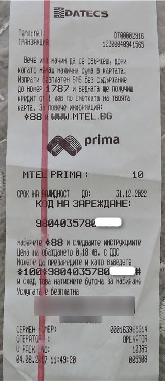DSCN8056