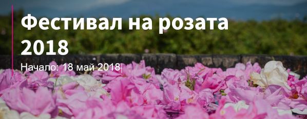 2018-05-18_17h49_09