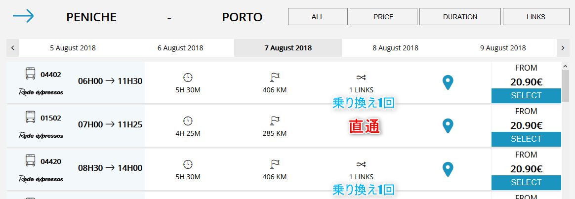 2018-07-13_22h07_58