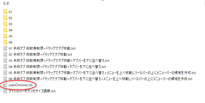 2019-05-18_11h35_21