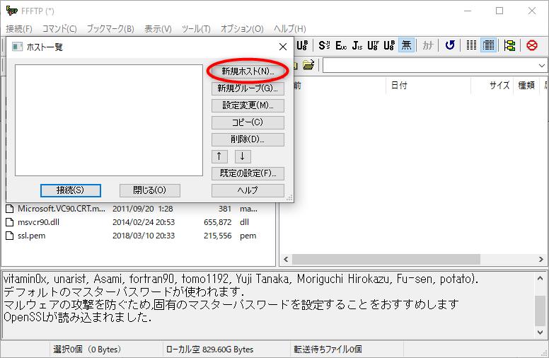 この画像には alt 属性が指定されておらず、ファイル名は 2019-09-02_00h10_04-2.png です