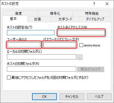 この画像には alt 属性が指定されておらず、ファイル名は 2019-09-12_03h52_00-1.png です